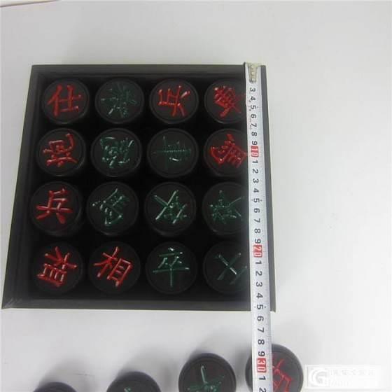 乌木象棋 棋子直径5.5厘米 棋盒榫卯 整盒棋重7斤2两_珠宝