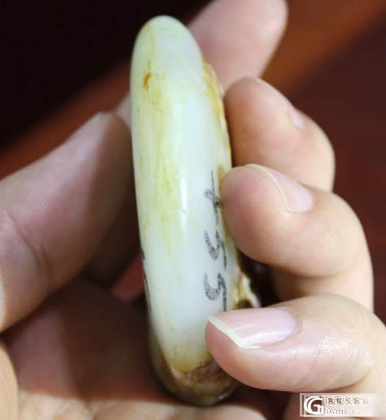 和田白玉【玉友园】103.5克接近一级特色作料_传统玉石