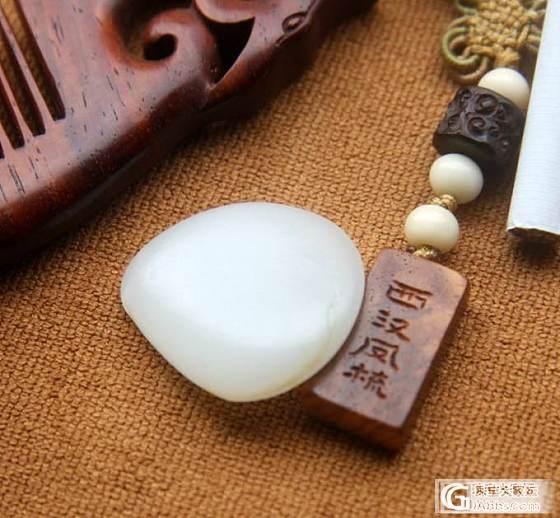 【0428籽料】11.8克  一级白   原籽  笑口常开_传统玉石