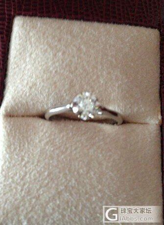 来看看今天给老婆买的59分钻戒,是不是被坑了啊_钻石