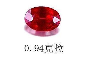 这颗小红宝能入吗_红宝石