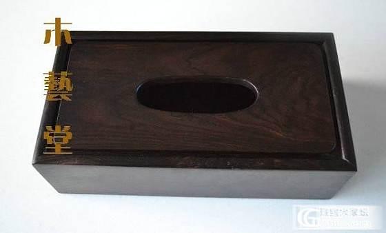 乌木纸巾盒 抽纸盒240元_珠宝