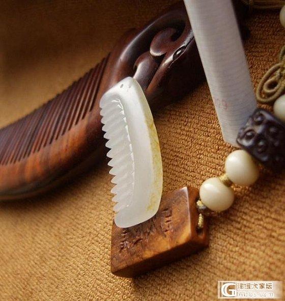 【1204籽料】3.6克  MINI 籽玉  梳子_传统玉石