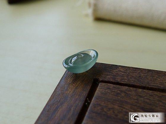 【十月】元宝  售价:880_十月花嫁翡翠