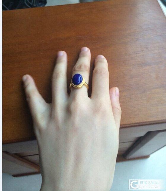 林师傅青金石戒指耳钉实物秀补图。拍个照我容易么??!_青金石耳钉戒指金