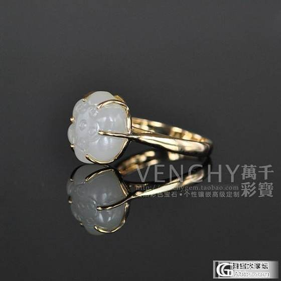 【镶嵌定制出货欣赏】18K黄金和田玉戒指_宝石