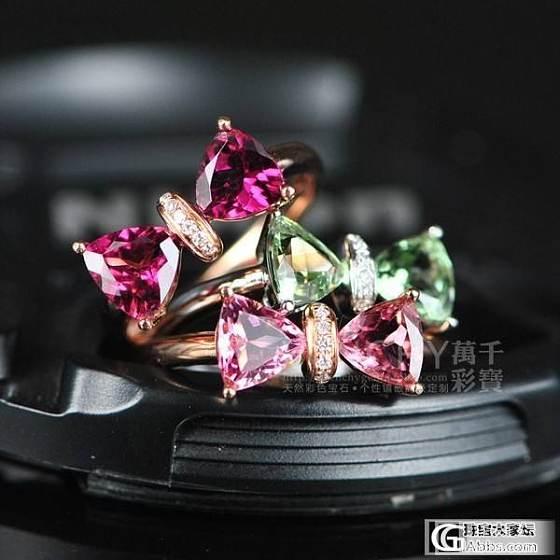 【镶嵌定制出货欣赏】18K金 蝴蝶结款碧玺镶钻戒指_宝石