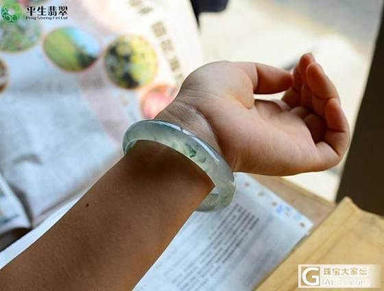 【平生翡翠】140618044 蓝花手镯2 售价:115000元_平生翡翠