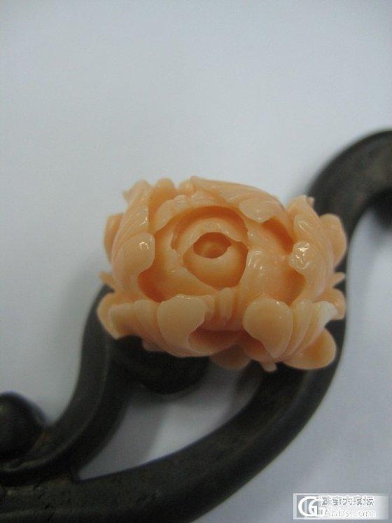 收到美美的珊瑚牡丹~~给蘇还图_珠宝