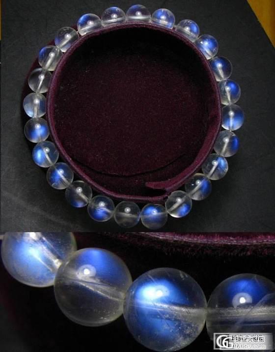 【舞玥小筑】2月新品蓝月光石手链(8条)_宝石