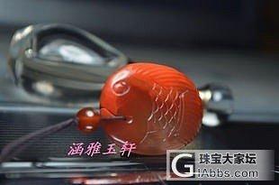 出闲置迎五一,主要是和田南红_传统玉石