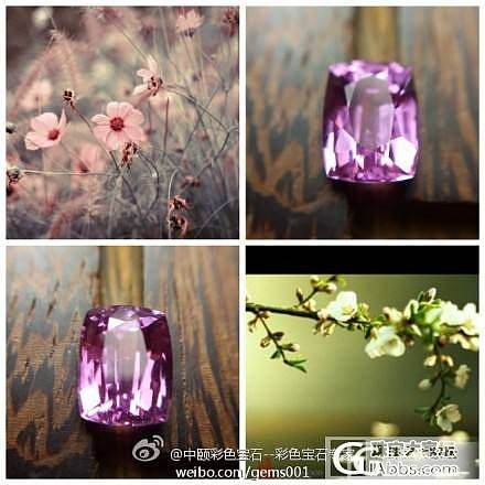 """""""梦中远方 化作一缕香""""..#中颐天然紫色蓝宝石#2.15ct GRS_中颐彩色宝石"""