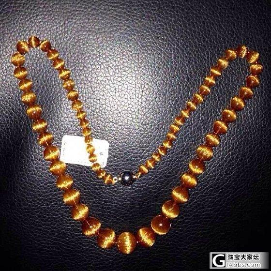 收藏级铜发晶手链_珠宝