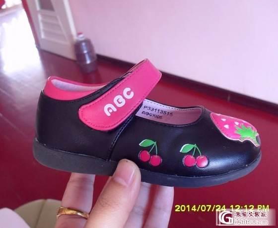 ABC童鞋2013款女宝宝新款透气防滑软底皮鞋23#_品质生活