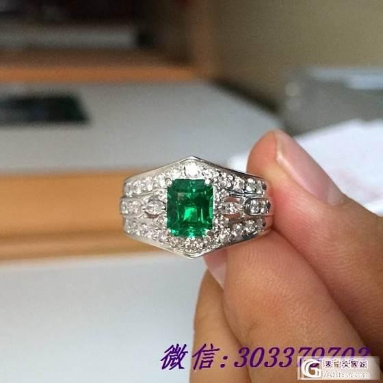 1.28克拉-极微油-vivid green-巴西-祖母绿戒指GRS_宝石