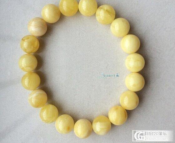白蜜奶糖、金绞蜜,紫牙乌硬糖麻花戒(新增图),还有青金石_珠宝