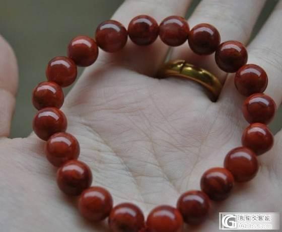 精品南红108素珠_玛瑙