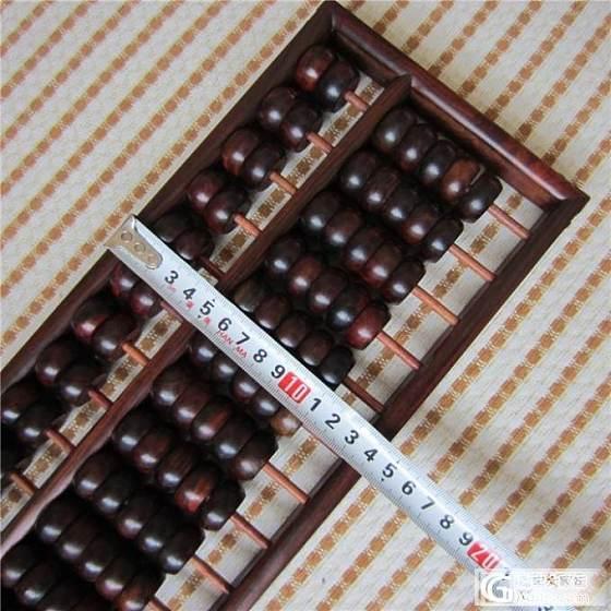 红木算盘大红酸枝算盘木制老式收藏财务13档(第12件)_文玩