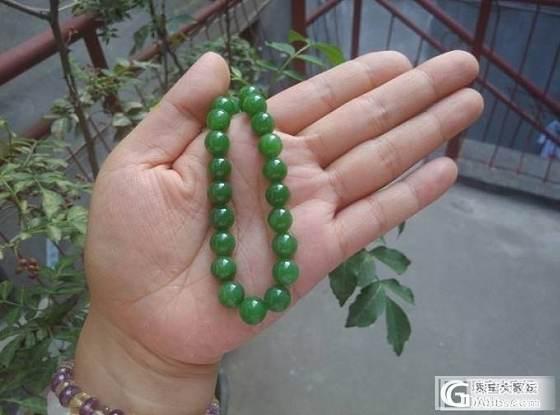 俄罗斯碧玉10哩项链  菠菜绿老料 只剩一条   冰底碧玉现货_传统玉石