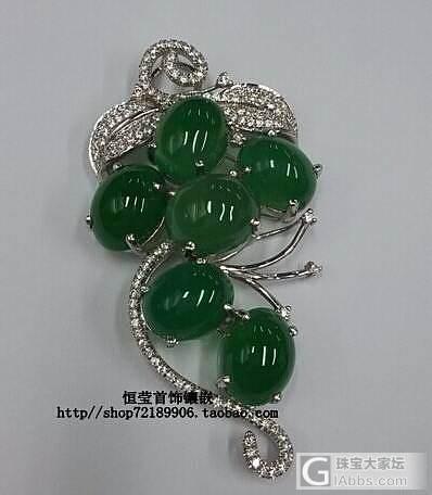 【恒莹首饰镶嵌】绿蛋镶嵌吊坠_镶嵌珠宝