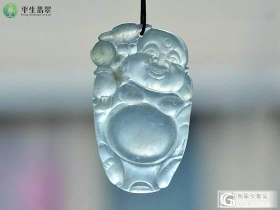 【平生翡翠】   140312004 冰荧翡翠哈哈佛 售价:3500元_平生翡翠