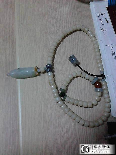 从坛里收到的扣子配白菩提编的饰品,请大家看看啦_工艺