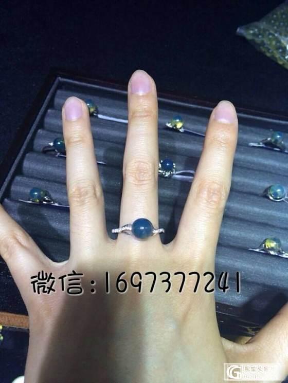 顶级 多米尼加 蓝珀戒指 枚枚精工 奢华高贵 看图_有机宝石