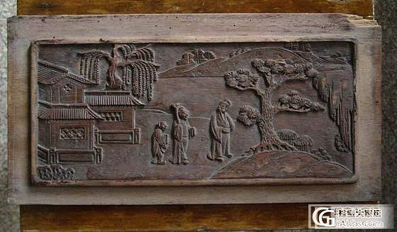 徽州人物雕板 访友图_文玩
