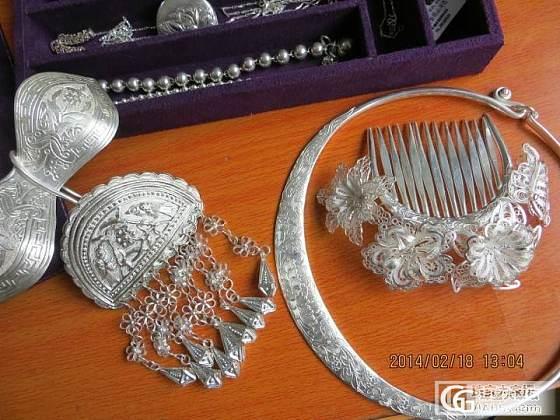 我的大银仓_梳子手镯项圈项链戒指银