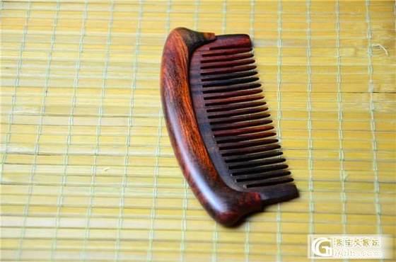 8月25日老红木梳子很漂亮(第5件)_文玩