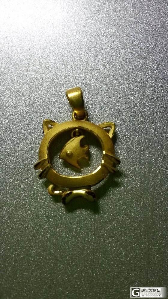 第一次抢到的福利金-----------猫想鱼和光面小金珠_吊坠金福利社