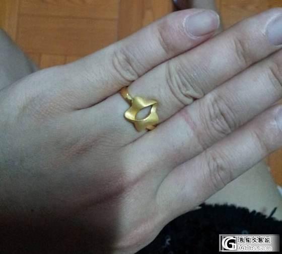 星星的戒指_戒指金