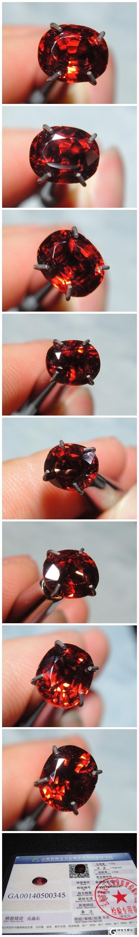 1.57克拉抹谷橘红色尖晶石_宝石