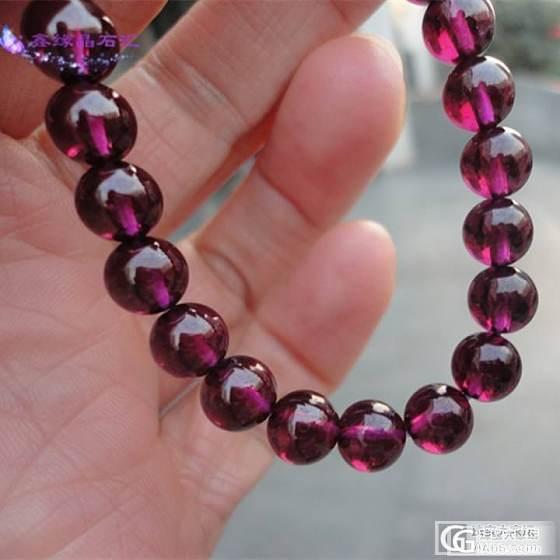 这种成色的石榴石紫牙乌有没有人喜欢呢?快来看看_宝石