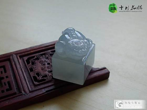 【十月】印章  售价:1200_十月花嫁翡翠