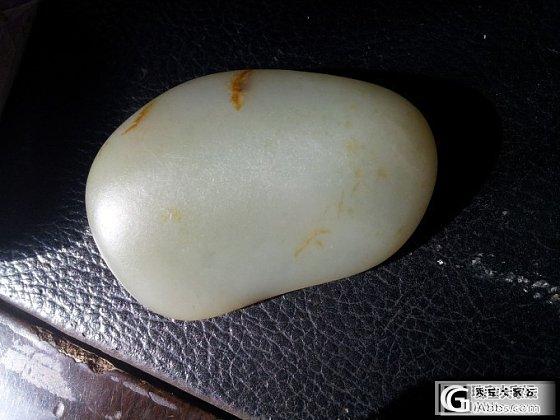 一块油润的小石头_原石白玉和田玉