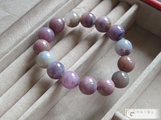 淡紫色的小舒手链12mm,闲置出_宝石