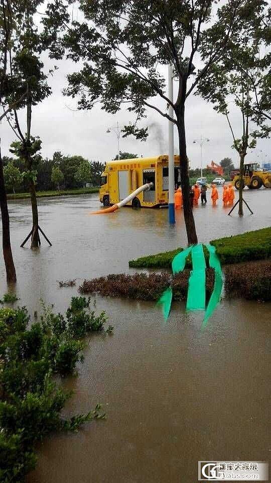烟台受台风影响强降雨 刚从水深地方出来…_闲聊