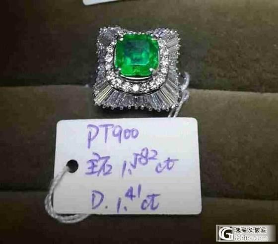 【Mgems微信mikiqiu】4颗pt900铂金祖母绿 无油vivid green 戒指成品_博物馆