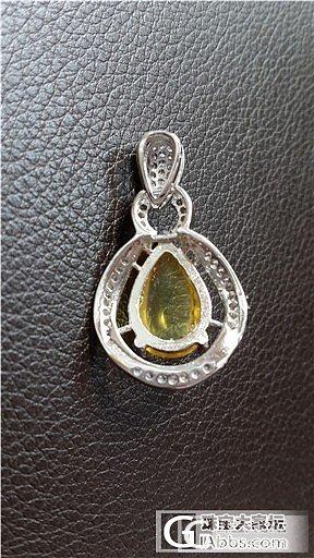凑钱给自己买生日礼物,琥珀蜜蜡吊坠和戒指自刀,求速出……_有机宝石
