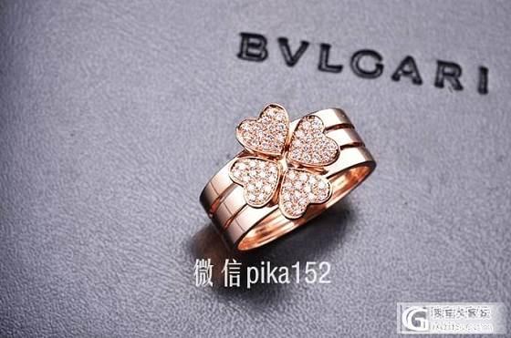 18K四叶草戒指-可拆分三件套,欢迎下单定做_钻石