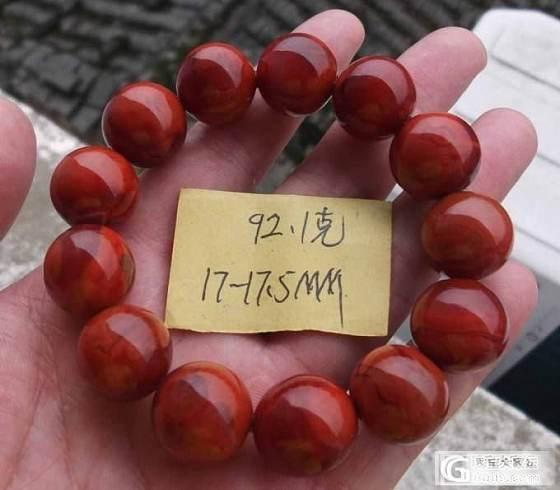 一批南红收藏级16MM以上大珠子,皆全肉柿子火焰不透珠!收藏_玛瑙