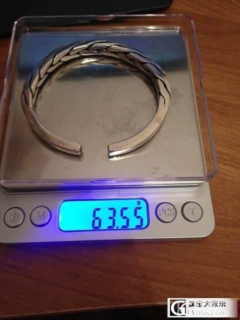 转豪朴家络丝镯子千足银,63.5克,手围是17厘米左右(男女都能带哦),580包邮转吧~_银