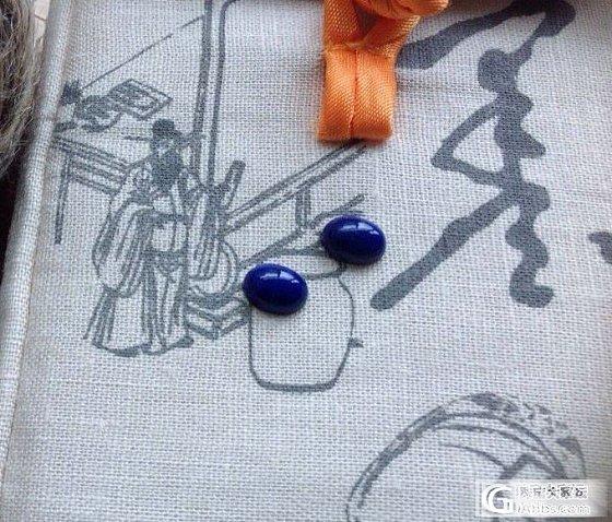 【碧玉缘】一对5A无白少金帝王青青金石 戒面_有机宝石