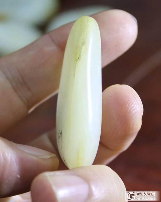 和田白玉【玉友园】36.2克一级半上原籽_传统玉石