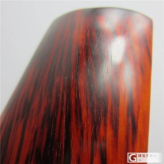 印度小叶紫檀臂搁---高油性  火焰纹  牛毛纹  金星_珠宝