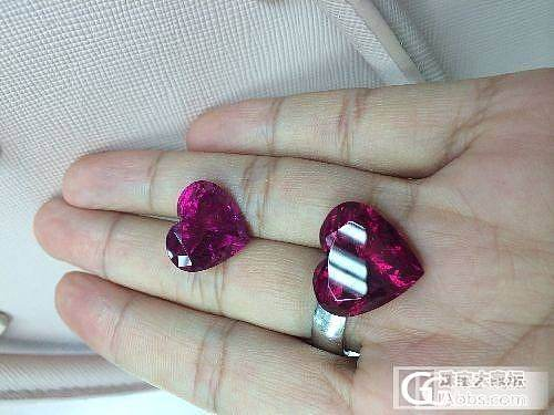 [碧玺] 美克拉 心形卢比来美艳红碧玺 两颗到货_宝石