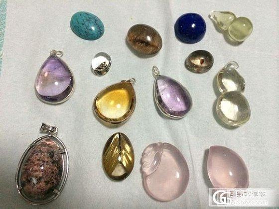 地板价转让钛晶、黄水晶、紫水晶坠子、绿幽灵、绿松石、青金石等_宝石