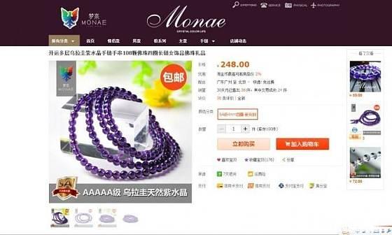天然紫水晶_珠宝