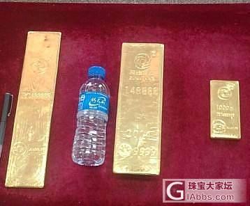 参观黄金冶炼企业拍到的图片_金银锭金